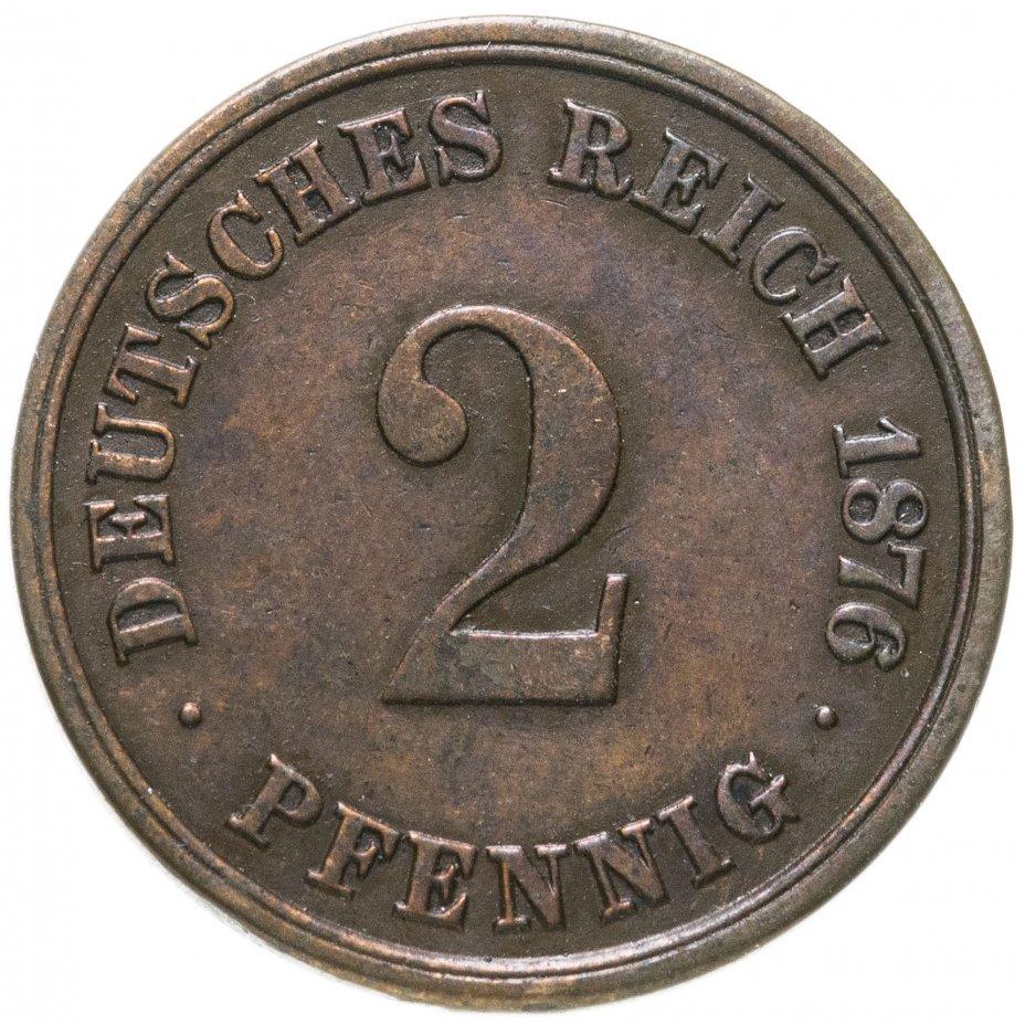 купить Германская Империя, Пруссия 2 пфеннига (pfennig) 1876 А