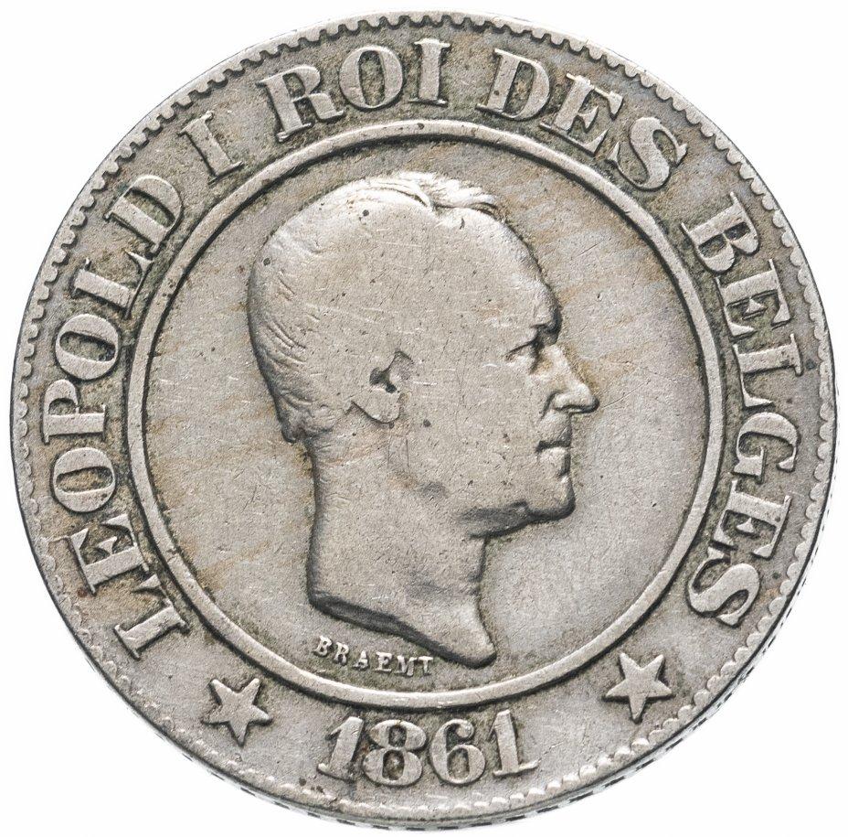 купить Бельгия 20сантимов (centimes) 1861