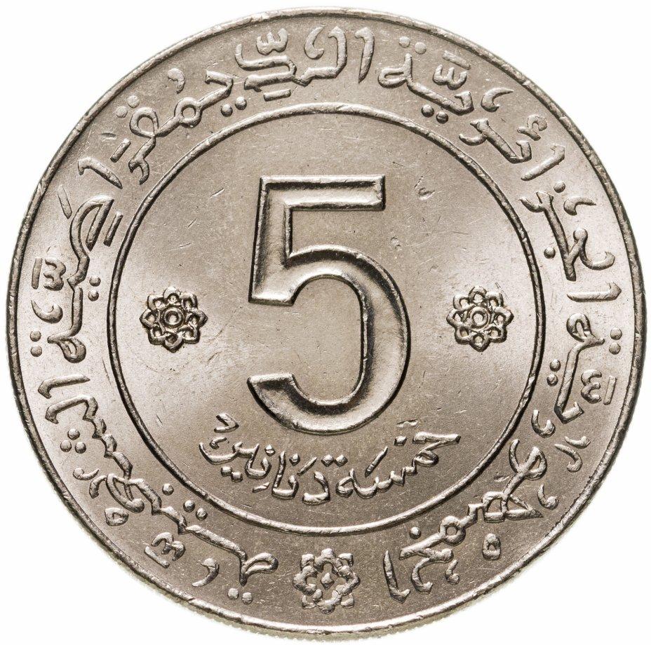 """купить Алжир 5 динаров 1972 """"10 лет Независимости"""""""