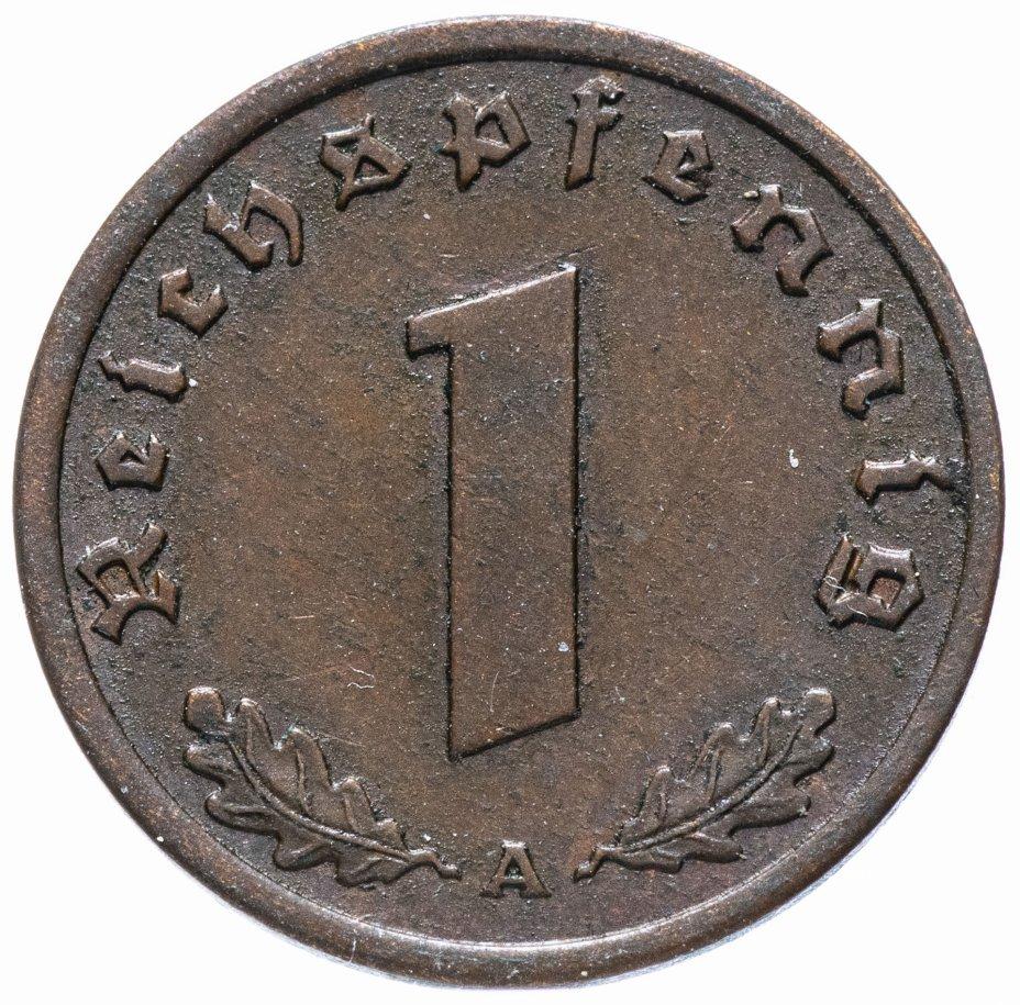 купить Германия (Третий Рейх) 1 рейхспфенниг 1937-1940