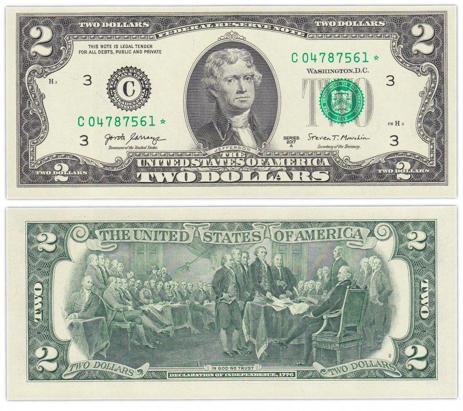 """купить США 2 доллара 2017A (Pick **) С-Филадельфия """"FW"""" (Fort Worth) *-серия замещения"""