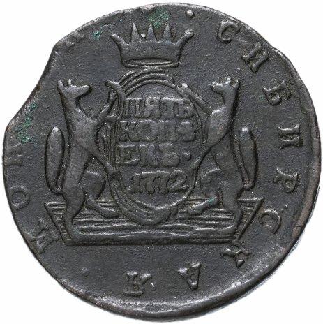 купить 5 копеек 1772 КМ сибирская монета