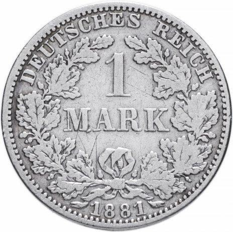 """купить Германия (Германская Империя) 1 марка 1881 """"А"""""""
