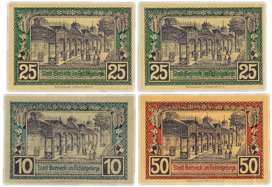 купить Германия (разные земли) набор из 4-х нотгельдов 1918-1922