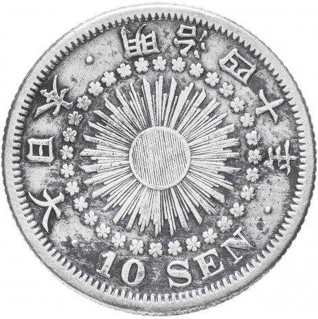 купить Япония 10 сенов 1907 Муцухито (Мейдзи)