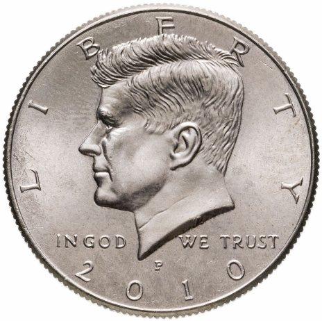 купить США 50 центов 2010 «Kennedy Half Dollar»