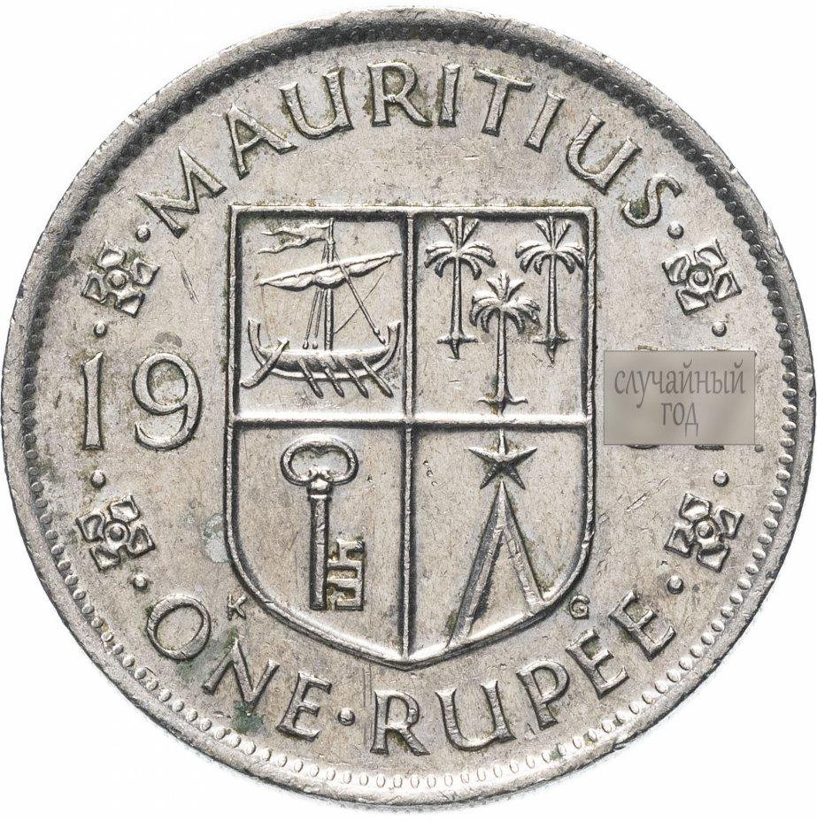 купить Маврикий 1 рупия (rupee) 1987-2010, случайная дата