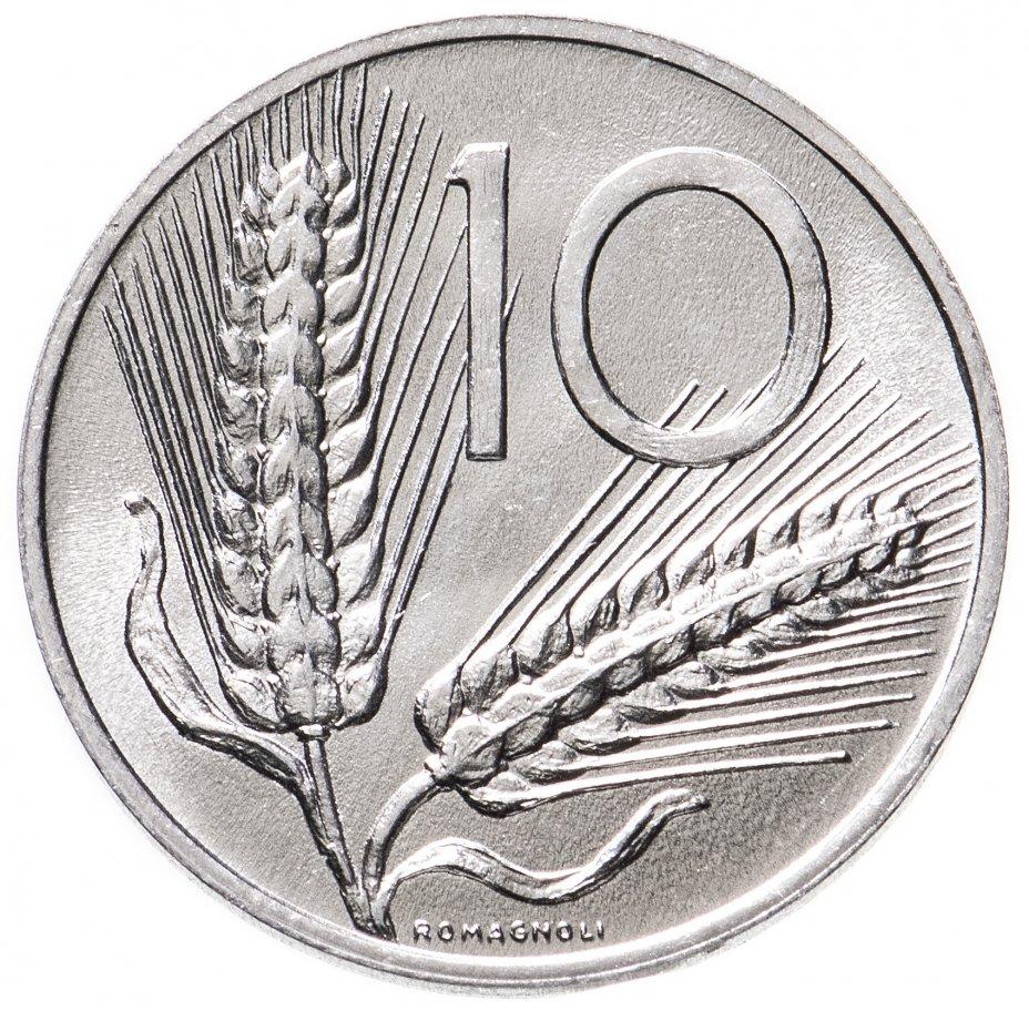 купить 10лир 1980     Италия