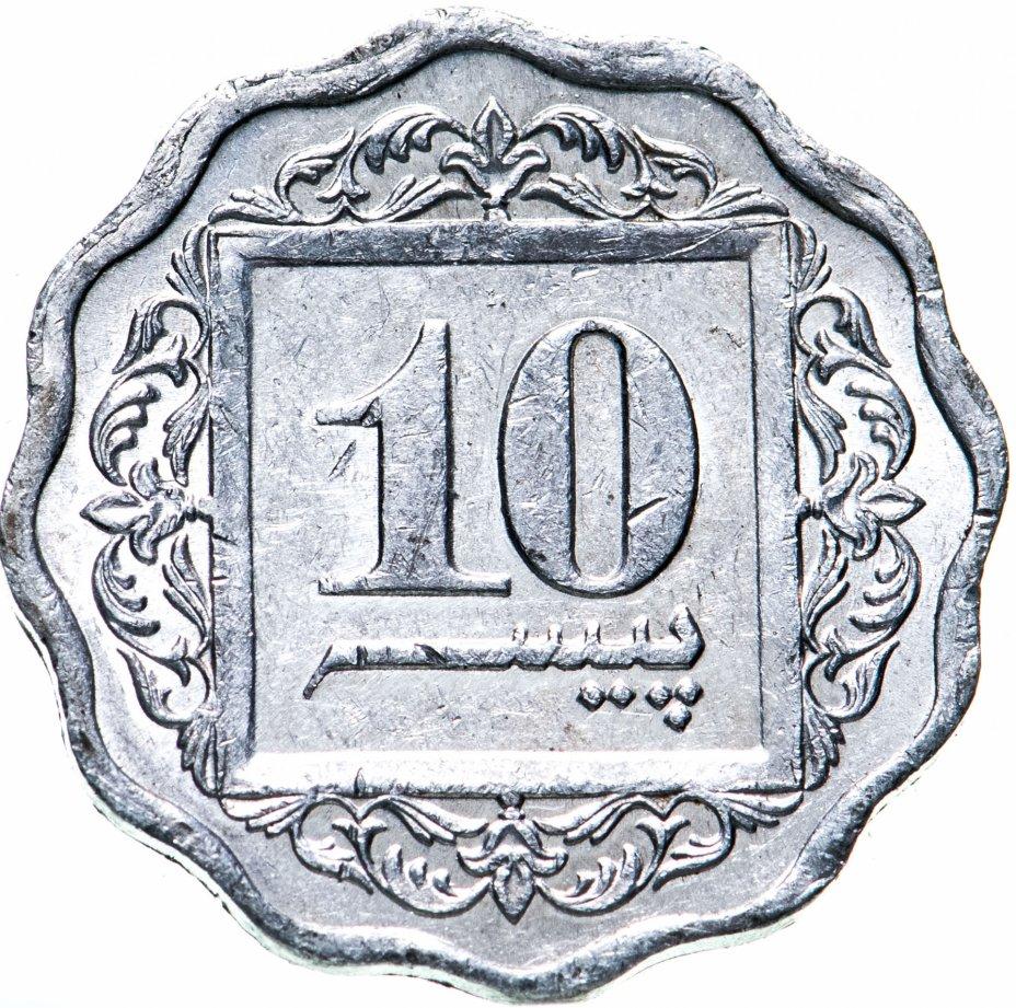 купить Пакистан 10 пайс (paise) 1984