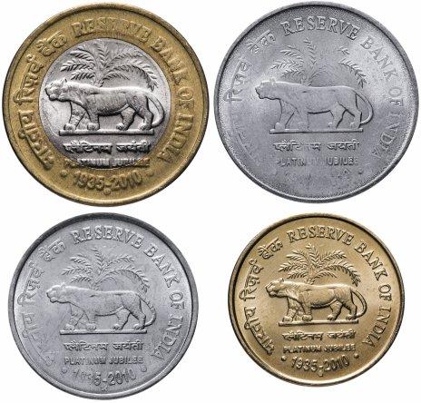 """купить Индия набор монет 2010 """"75 лет Резервному банку Индии"""""""
