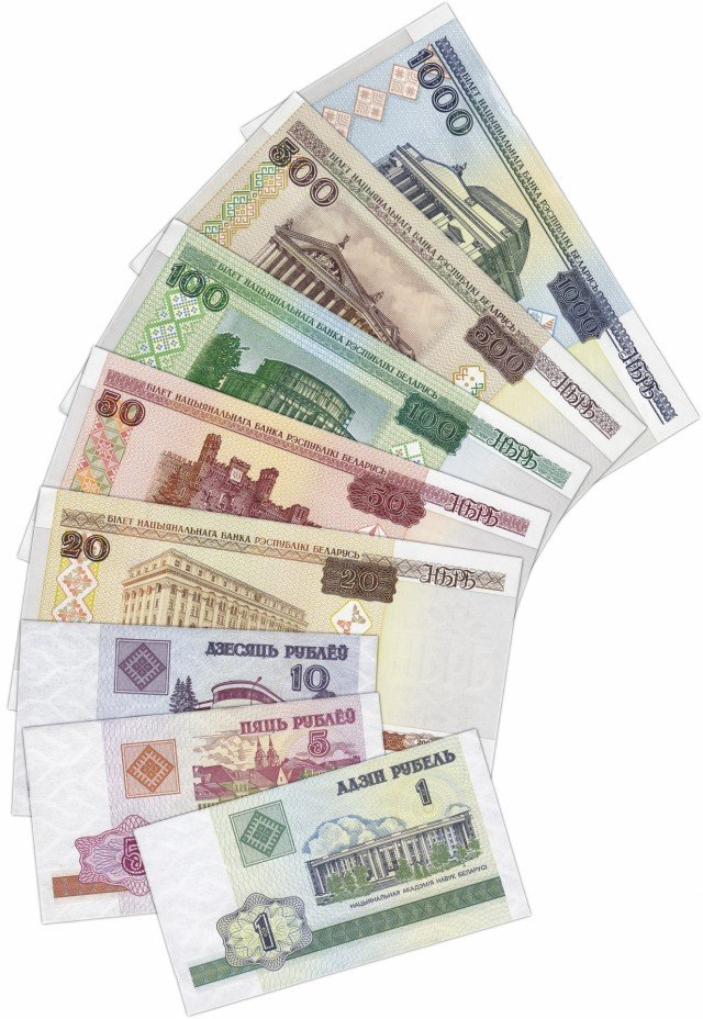 купить Беларусь набор банкнот 2000 года (8 штук) пресс