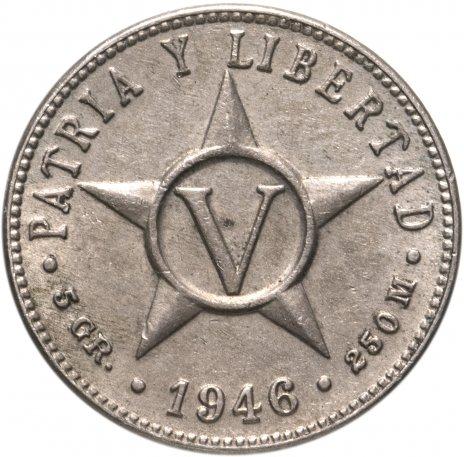 купить Куба 5 сентаво (centavos) 1946