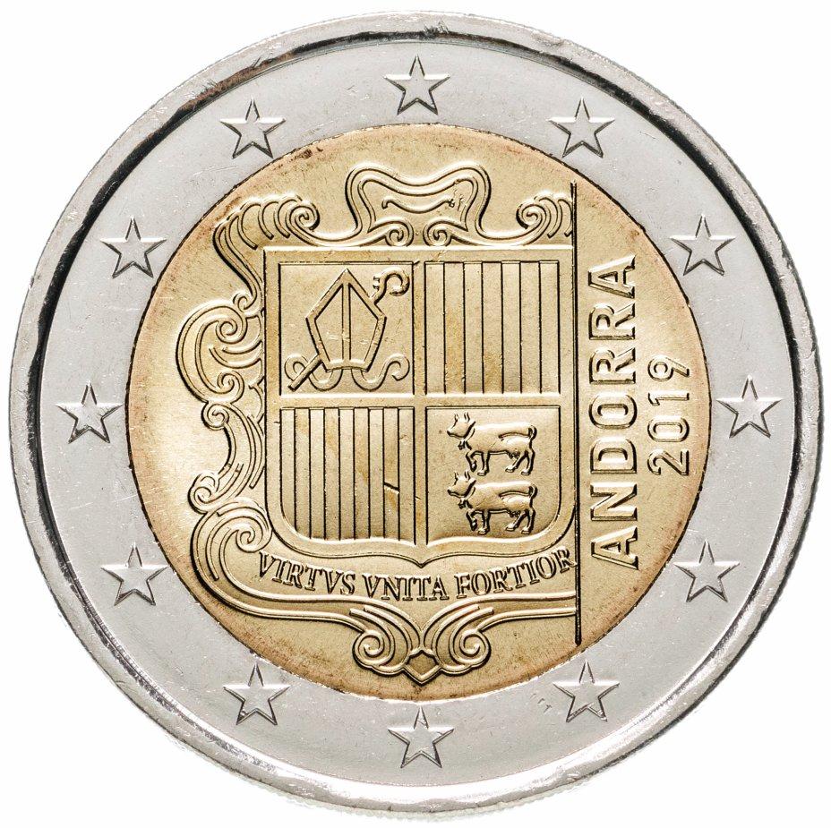 купить Андорра 2 евро (euro) 2019