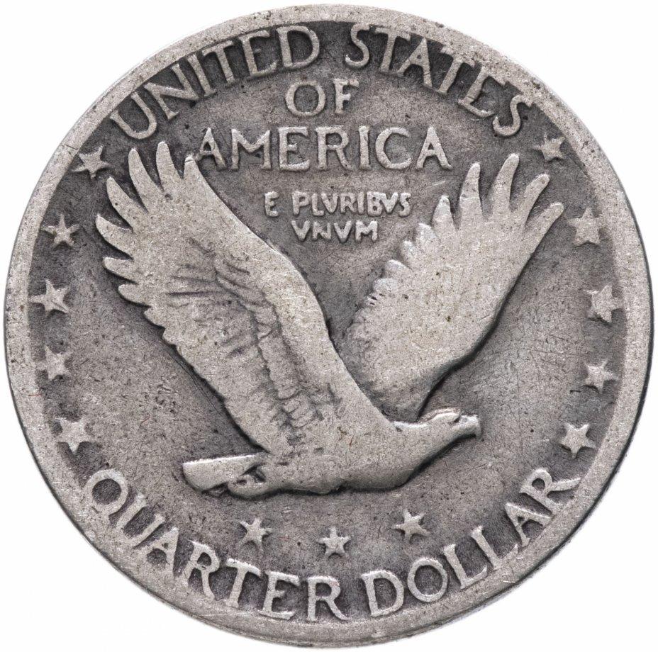 """купить США 1/4 доллара (квотер) 1917-1930 """"Standing Liberty Quarter"""""""