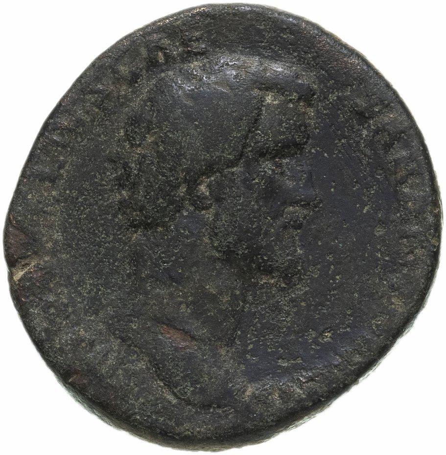 купить Римская империя, Антонин Пий, 138-161 год, Сестерций. (Аннона) персонификация Хлебного урожая.