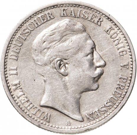 купить Германская Империя (Пруссия) 2 марки 1904
