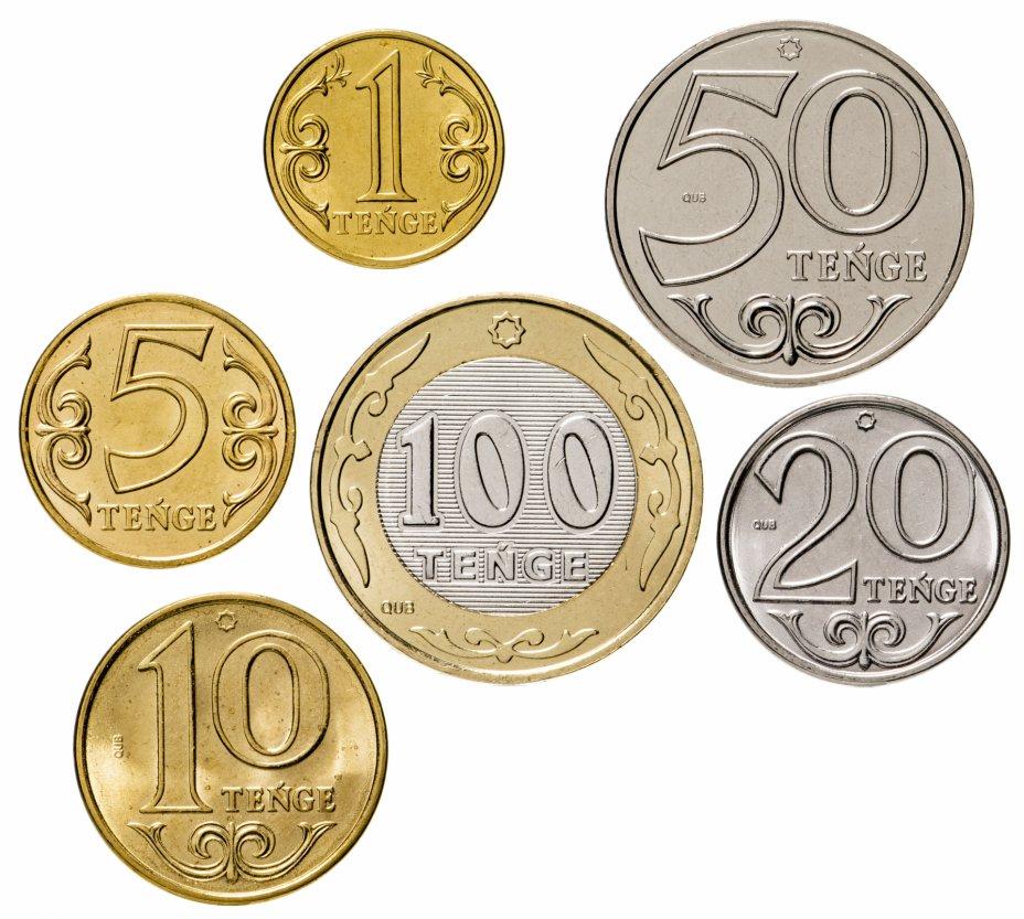купить Казахстан - полный набор 6 шт - 1, 5, 10, 20, 50, 100 тенге 2019 года, новый дизайн, латиница