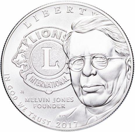 купить США 1 доллар (dollar) 2017 P Lions Club International UNC