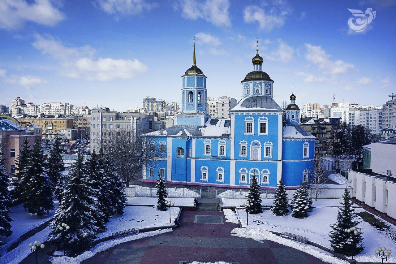 картинки с названием города белгорода