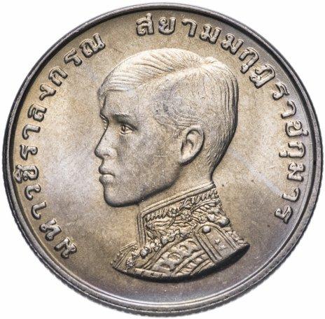 "купить Таиланд 1 бат 1972 ""Инвеститура Принца Вачиралонгкорн"""