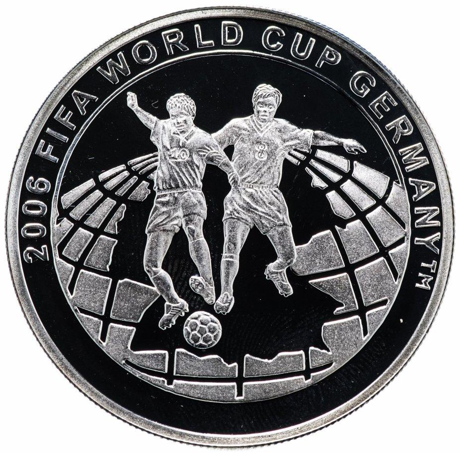 купить Турция 15000000 лир (lira) 2003 Чемпионат мира по футболу 2006