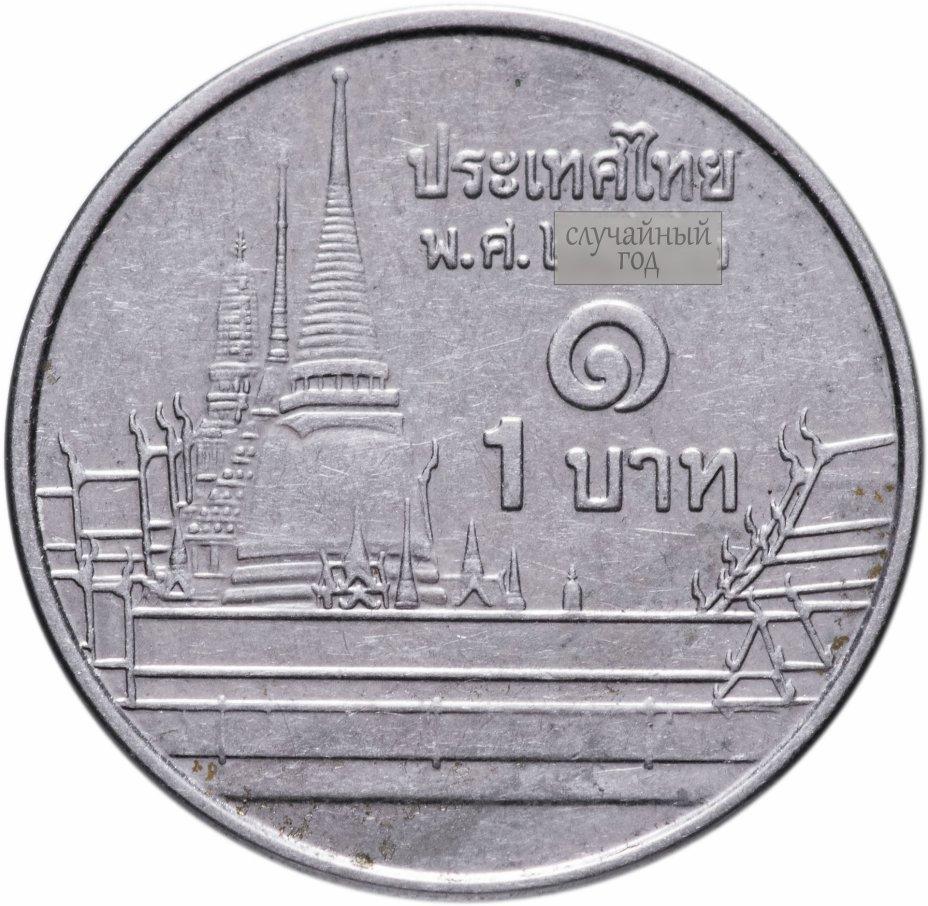 купить Таиланд 1 бат (baht) 2009-2017 случайный год