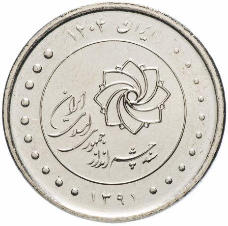 """купить Иран 2000 риалов (rials) 2012   """"Генеральный план"""""""