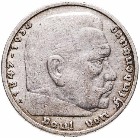 "купить Германия 5 рейхсмарок (reichsmark) 1935  Гинденбург Третий рейх  ""А"" - Берлин"