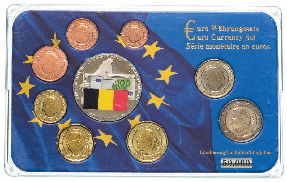 купить Бельгия набор из 8 монет евро и жетона 1999-2005 , в футляре
