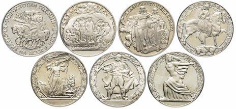 купить Болгария набор из 7 юбилейных монет 2 лева 1981