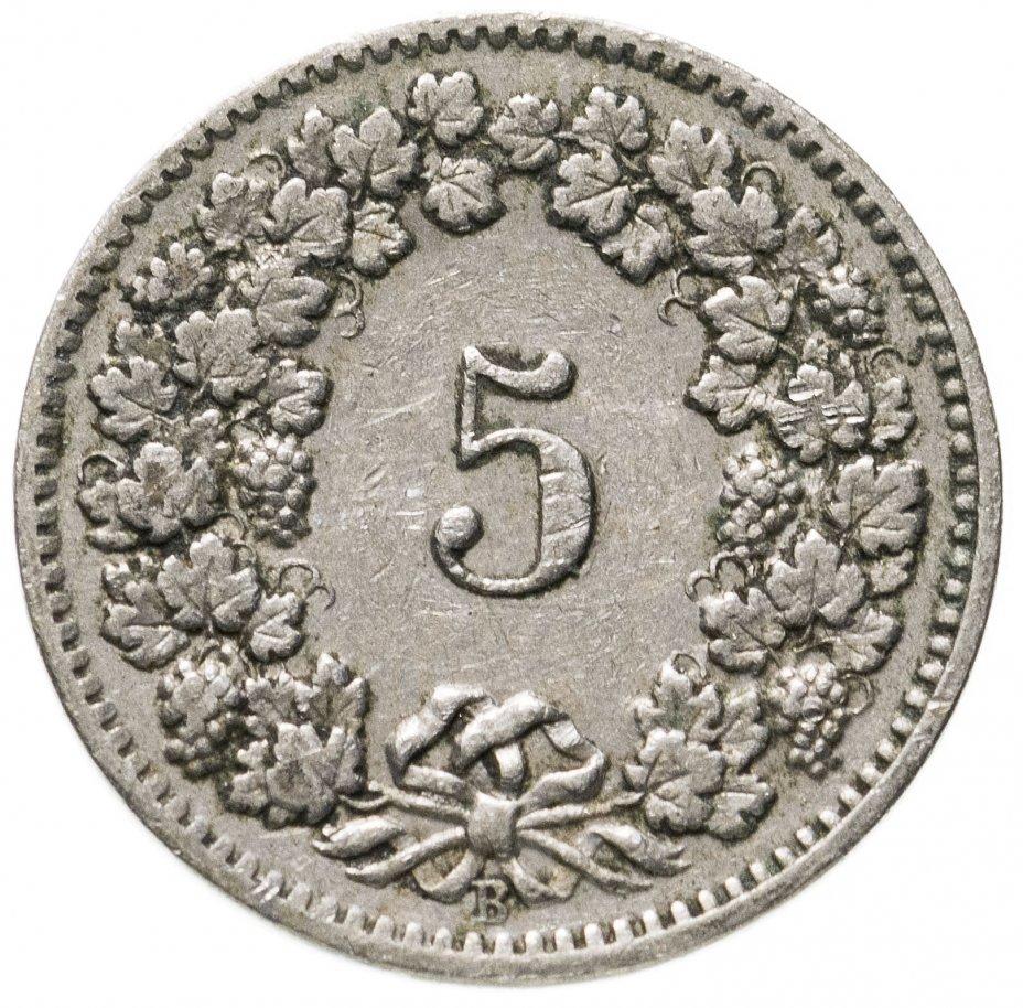 купить Швейцария 5 раппенов (rappen) 1908
