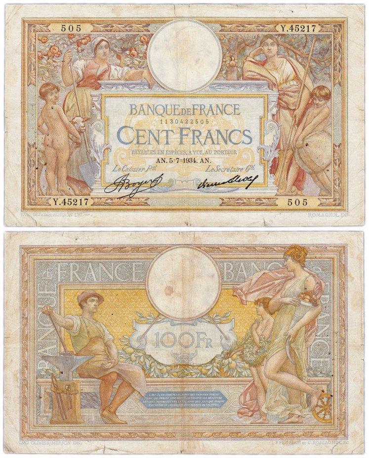 купить Франция 100 франков  1934 (Pick 78c)
