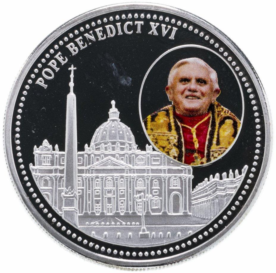 """купить Либерия 5 долларов 2005 """"Папа Римский Бенедикт XVI"""""""