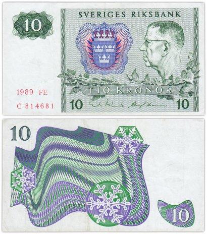 купить Швеция 10 крон 1989 (Pick 52e)