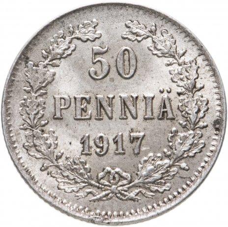купить 50 пенни 1917 S   гербовый орел с коронами, монета для Финляндии