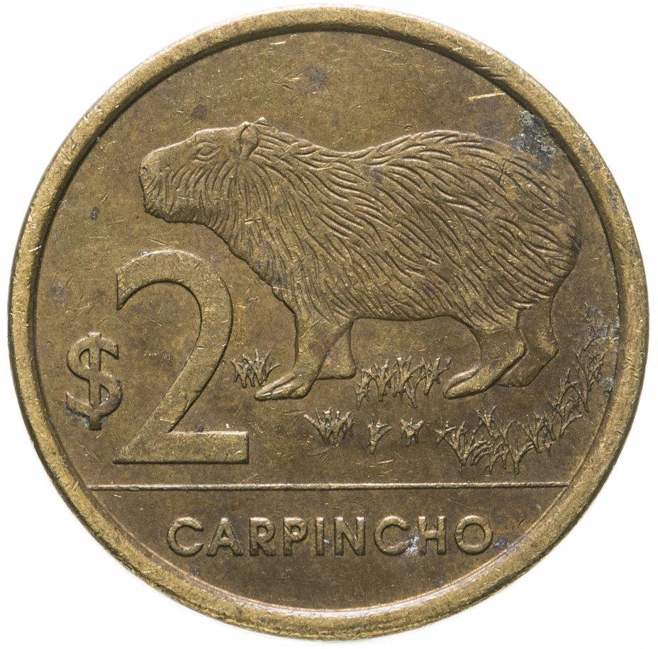 купить Уругвай 2 песо (pesos) 2011-2014, случайная дата