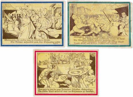 купить Германия (Саксен-Веймар-Эйзенах: Веймар) набор из 3-х нотгельдов 1921