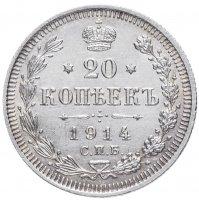 Купить монеты в спб дешево монета рубль 1790 года павел