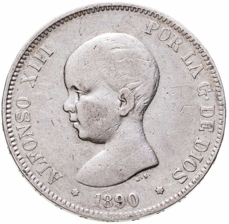 купить Испания 5 песет 1890 PG-M