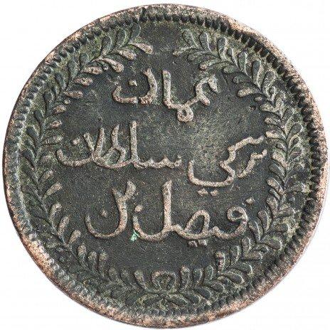 купить Султанат Маскат и Оман 1/4 анна 1897