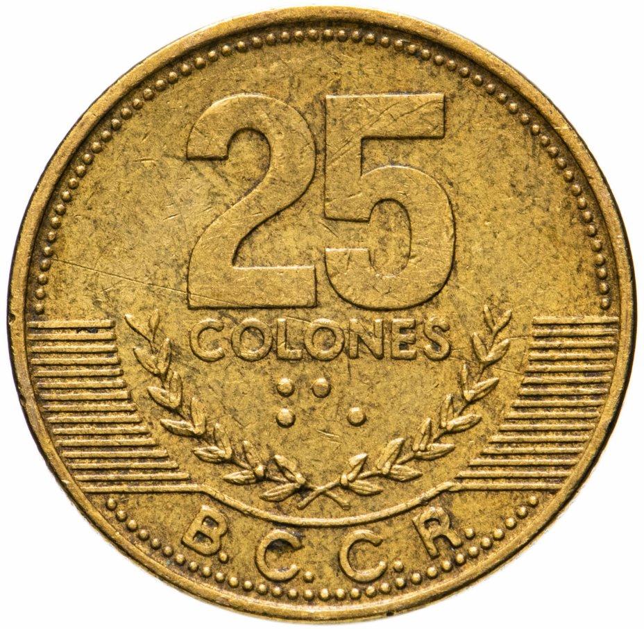купить Коста-Рика 25 колонов 2001-2005, случайная дата