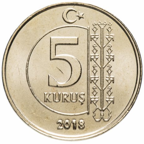 купить Турция 5 курушей (kurus) 2018