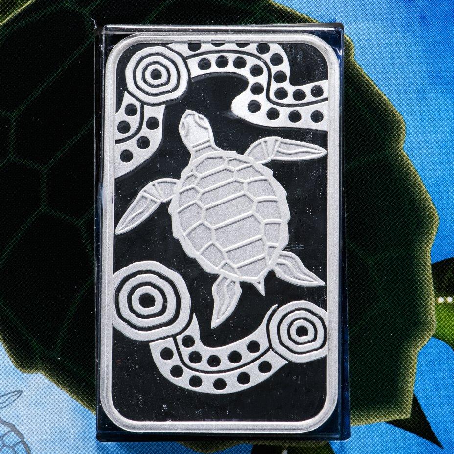 """купить Австралия 1 доллар 2008 """"Мечтающая черепаха"""" в буклете"""