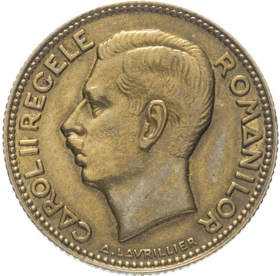 купить Румыния 10 лей 1930