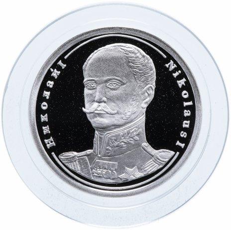 """купить Медаль """"Величайшие правители России -  Николай I"""""""