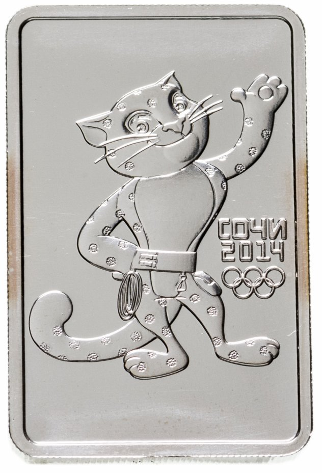 купить 3 рубля 2011 ММД Леопард