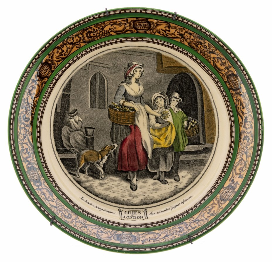 """купить Тарелка настенная из серии """"Cries of London"""", фарфор, деколь с дорисовкой, мануфактура """"W. Adams&Sons"""", Англия, 1895-1930 гг."""