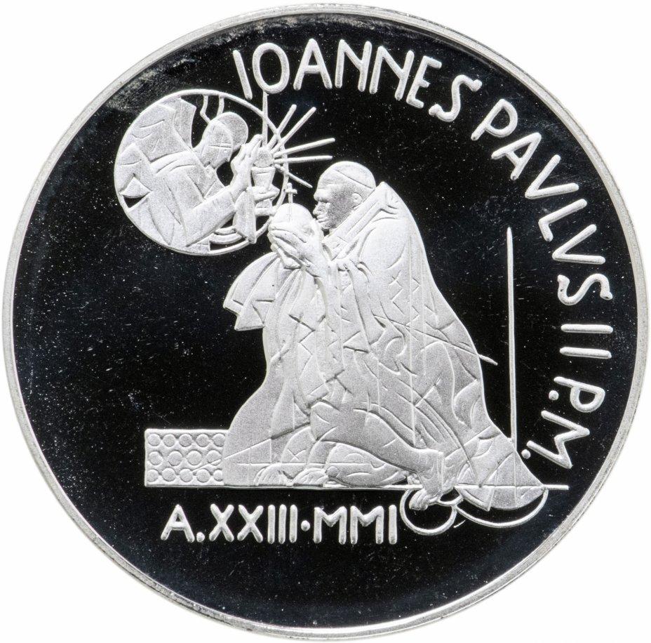 "купить Ватикан 5000лир (lire) 2001  ""Пасха"""