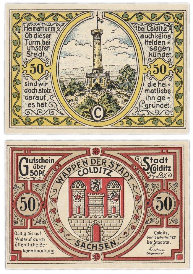 купить Германия (Саксония: Кольдиц) 50 пфеннигов 1921 (239.1/B1, тип C)