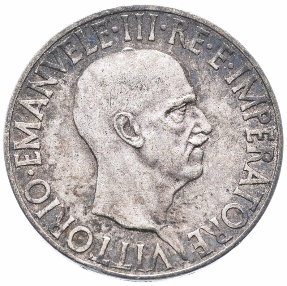 купить Италия 10лир (lire) 1936